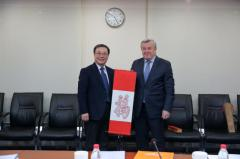 UDG delegation successful visit to Chinese institutions and universities